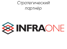 InfraOne